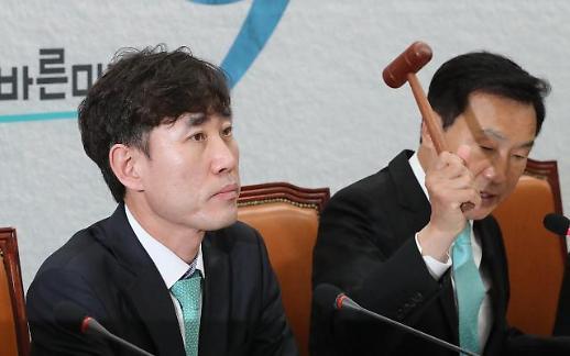 손학규, 바른정당계 요구안...'의원정수 확대 반대 의결' 거부
