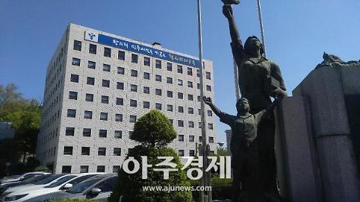 서울 전체 자사고 22교…수학시험 선행 위반 조사 착수