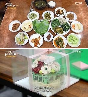 김영철의 동네 한 바퀴 광장동 광나루역 산나물정식-필리샌드위치-돈말이효도케이크