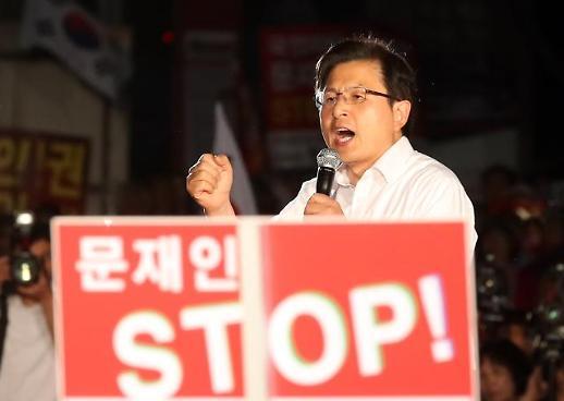 요원한 국회 정상화…추경안 한 달 넘게 '표류'
