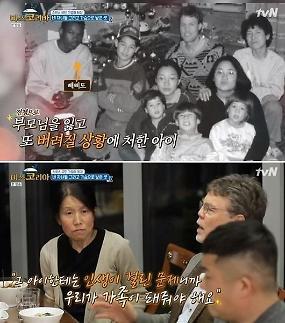 칼 뮐러, 한국인 아내와의 사이에서 자녀가 7명?