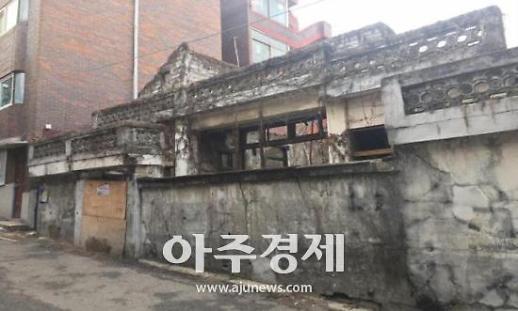 성남시 도심 속 방치된 빈집 활용방안 모색한다