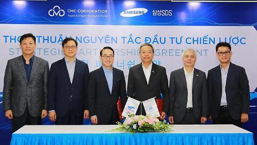 삼성SDS, 베트남 IT서비스 기업에 전략적 지분투자