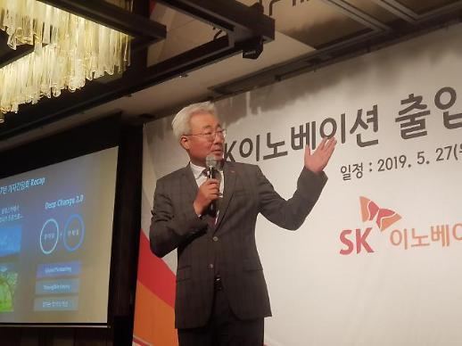 김준 SK이노베이션 대표 배터리·소재·화학 투자 지속…2025년까지 비중 60%로 키울 것