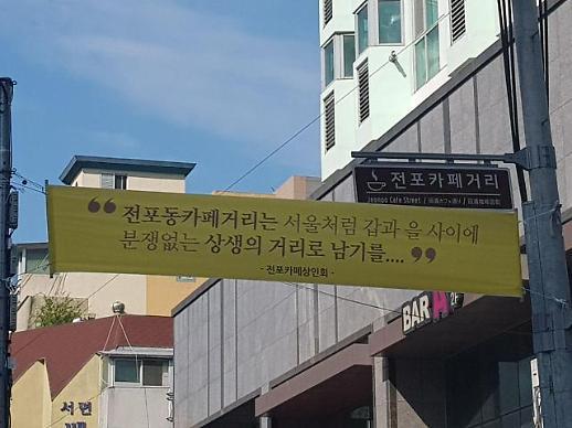 부산시, 골목상권 활성화와 상생협력 간담회 개최