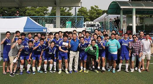 삼정KPMG, 4대 회계법인 축구대회 우승
