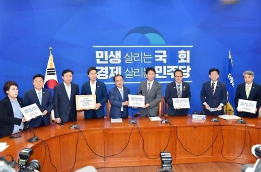 부·울·경 단체장, 김해신공항은 안 돼 국회서 반대 목소리 폭발
