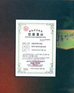 北 김치·맥주·화장품 등 국제품질인증 활발…金 집권 이후 두드러져