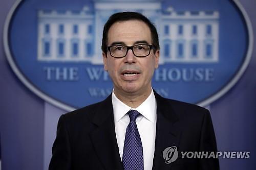 美 재무부, 우리나라 관찰 대상국 유지...10월 제외 예고