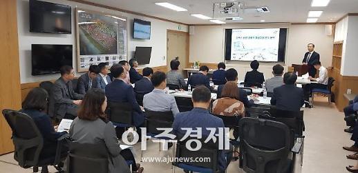 고양시, 킨텍스 경제적 파급효과 분석 연구용역 착수보고회 개최