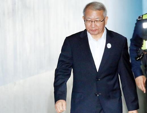 [포토] 양승태 전 대법원장 첫 재판
