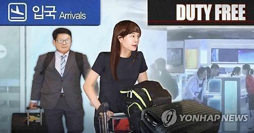 31일 인천공항 입국장 면세점 오픈...600달러 이하 구매·담배는 제한품목