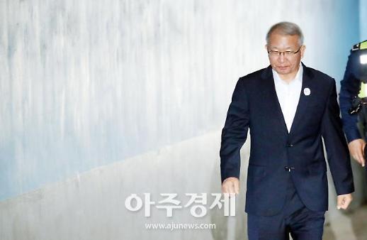 """""""사법농단은 픽션... 근거없어""""… 법정서 큰소리 친 양승태"""