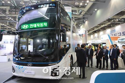 [포토] 국내 최초 72인승 2층 전기버스 공개 (2019 국토교통기술대전)