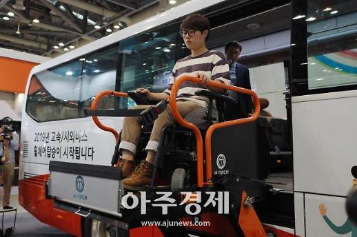 [포토] 2019년 고속/시외버스에서 휠체어 탑승이 시작됩니다! (2019 국토교통기술대전)