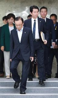 민주당, 공천룰 의결…현역 단체장 출마시 감산 30%→25%로