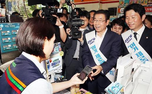 민주당, 내일 이인영 선출 후 첫 의원워크숍
