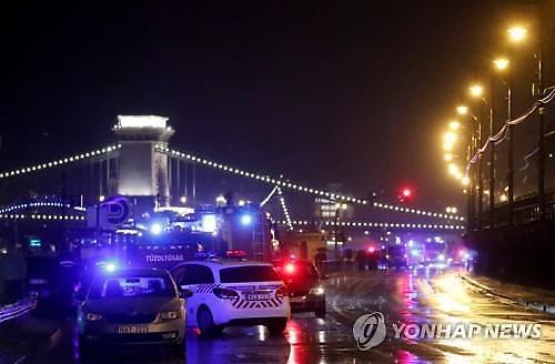헝가리 침몰 유람선…외교부 한국인 탑승객 33명 중 7명 사망