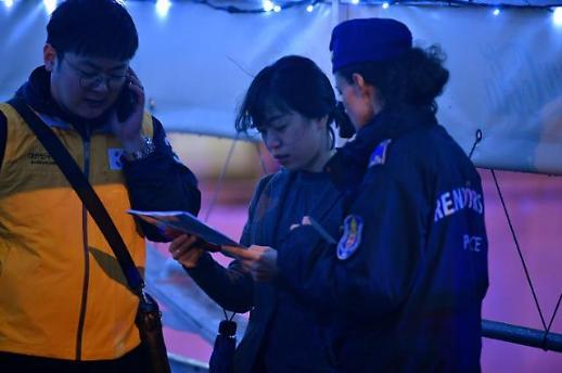 해양사고 전문가와 현지 교민이 밝힌 헝가리 유람선 침몰 원인 [카드뉴스]