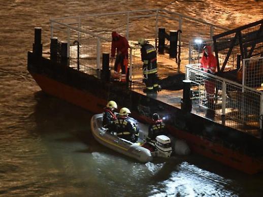 [헝가리 유람선 침몰] 피해 관광객들 보상 얼마나 받나