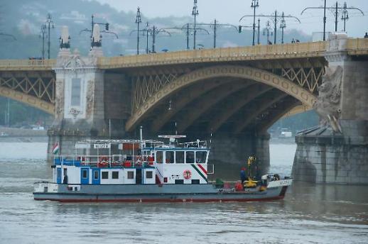 헝가리 유람선 참사…정부, 실종자 구조에 총력