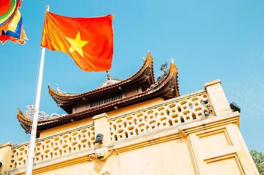 베트남 하노이, 마약풍선 해피벌룬 금지한다