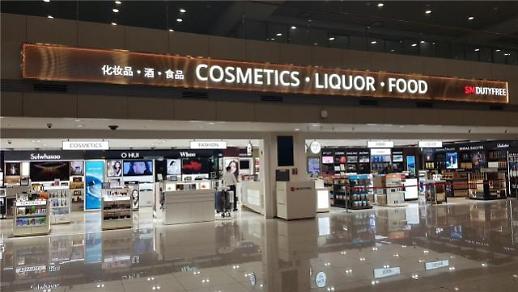 국내 최초 입국장 면세점, 31일 인천국제공항서 개장