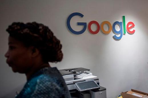 구글, 한국 이용자 대상 불공정 약관 수정, 글로벌 기준에도 향후 검토 고려