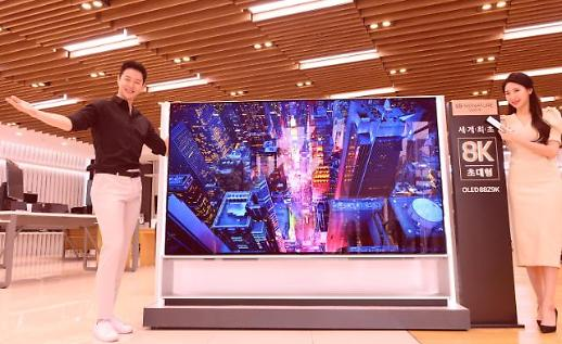 LG전자, 다음달 세계 최초로 8K 올레드TV 출시한다