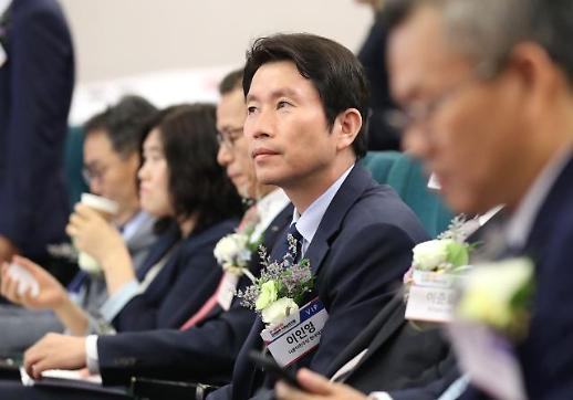 이인영 미스터 국보법 황교안…정용기 발언 국보법 위반 아니냐