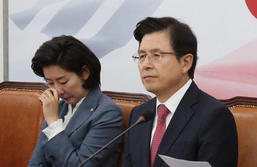 한국당 막말 흑역사… 고심 깊어지는 지도부