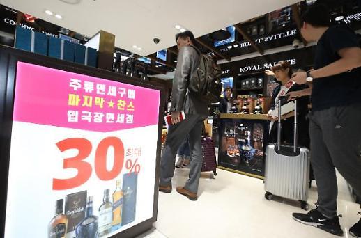 여행객 휴대품 과세, 가방보단 의류 우선 공제