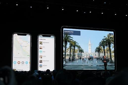 iOS 13은 뭐가 달라졌을까?