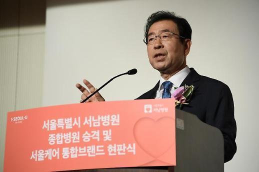 서울시립 서남병원, 종합병원 승격…서울케어 첫 적용