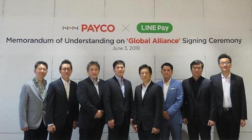 NHN 페이코, 네이버 라인 타고 글로벌 시장 진출