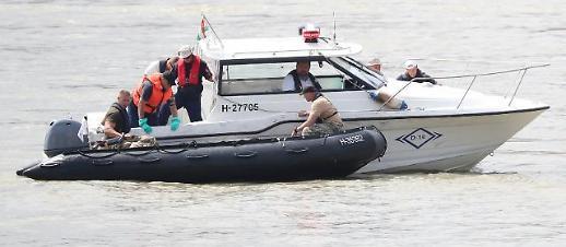 다뉴브강서 시신 3구 추가 수습...한국인 사망자 11명 신원 확보