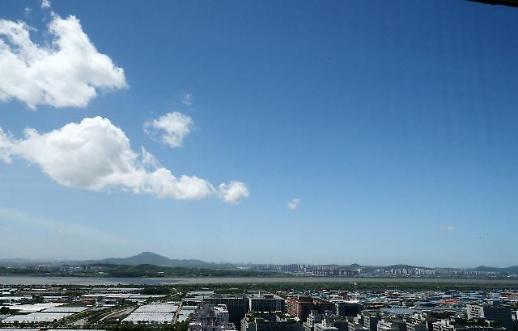 푸른 하늘을 위한 한 걸음...'제24회 환경의 날' 기념식 개최