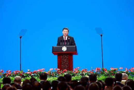 정부 시진핑 이달말 방한, 결정된 것 없다