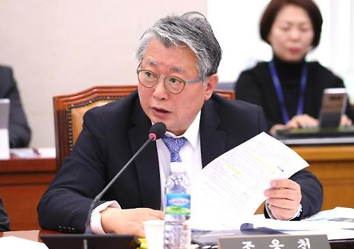 직무관련 비리 법관 재판배제 명문화…조응천, 개정안 발의