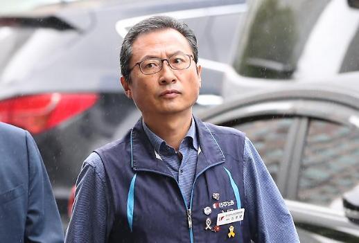 '국회집회 불법행위' 김명환 민주노총 위원장 경찰 자진출석