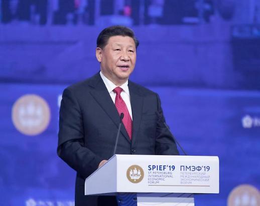 시진핑 트럼프는 내 친구...미·중 관계 파탄 원치 않아