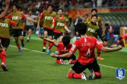 [U-20 월드컵] 대한민국, 세네갈 잡고 4강 진출...36년만