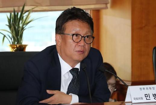 민병두, 청년 맞춤형 온라인 소통창구 '민병두TV 개국