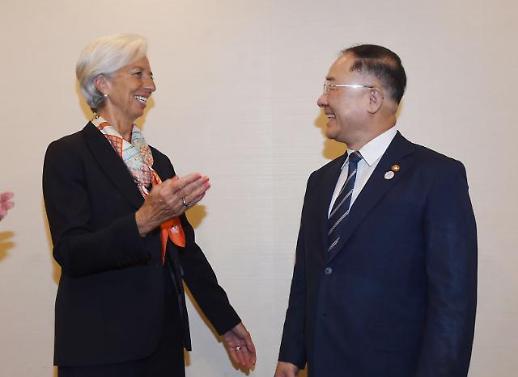 홍남기, 라가르드 IMF 총재 만나 확장적 재정정책 필요 재확인