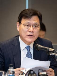 최종구 금융위원장 국회의원, 아무나 할 수 없다