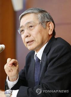 구로다 BOJ 총재 필요하면 대규모 추가 완화