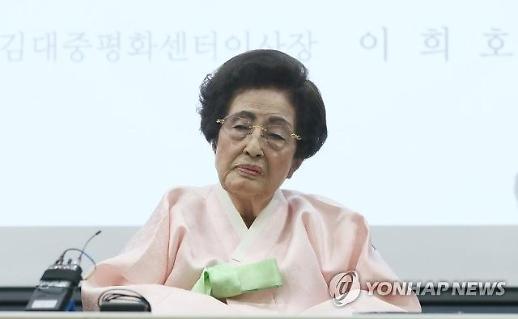 故 김대중 전 대통령 부인 이희호 여사 별세…향년 97세