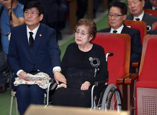 DJ 영원한 동지 이희호 여사…여성인권 투쟁 큰 별