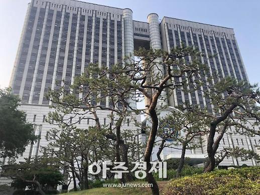 '운영자금으로 도박' 대한삼보연맹 회장, 2심서도 징역 1년 선고
