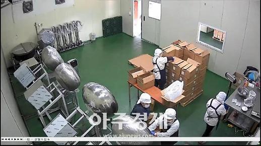 경기도 특사경, 100억대 견과류 불법 제조·판매업체 철퇴